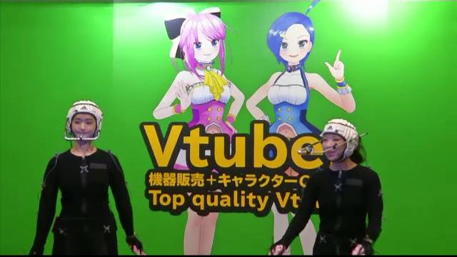 Vedetele virtuale, tot mai populare în Japonia. Cum a luat naștere fenomenul