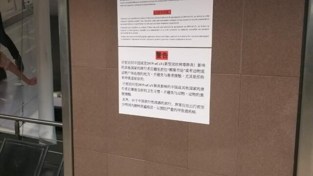 26 de oameni au murit din cauza virusului din China. 10 orașe au fost închise - Imaginea 2