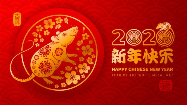Horoscop chinezesc 2020. Cum va fi Anul Șobolanului pentru fiecare zodie - Imaginea 1