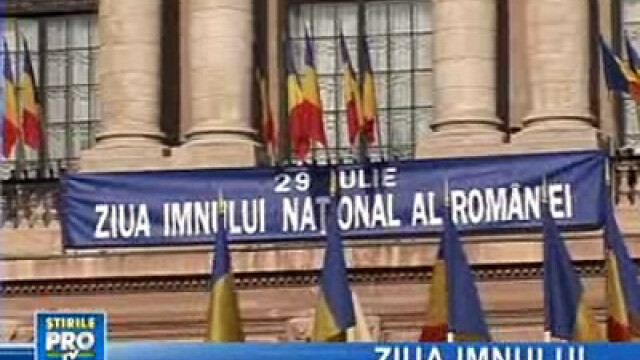 Ziua Imnului, sărbătorită în Capitală