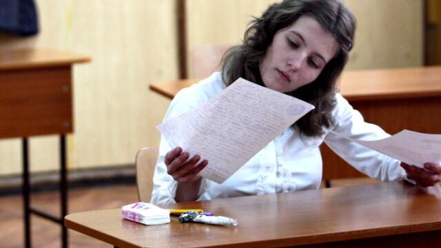 Eleva admitere, evaluare nationala
