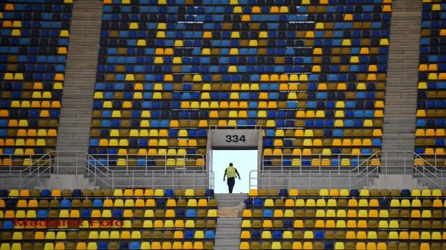 National Arena arata