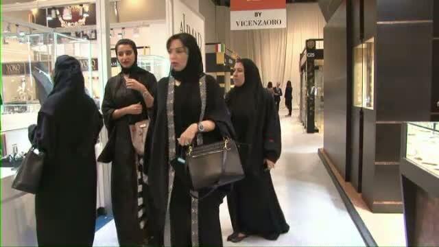 Rasplata primita de locuitorii din Dubai daca dau jos cateva kilograme: un gram de aur