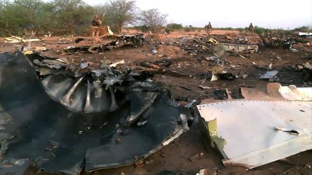 Avionul prabusit in Africa. Echipajul zborului AH5017 a cerut permisiunea de a se intoarce din drum