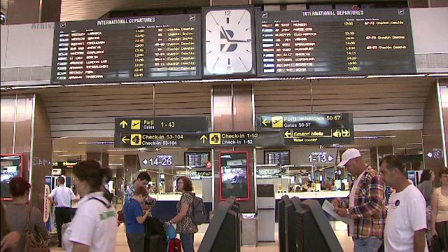 aeroport Henri Coanda - stiri