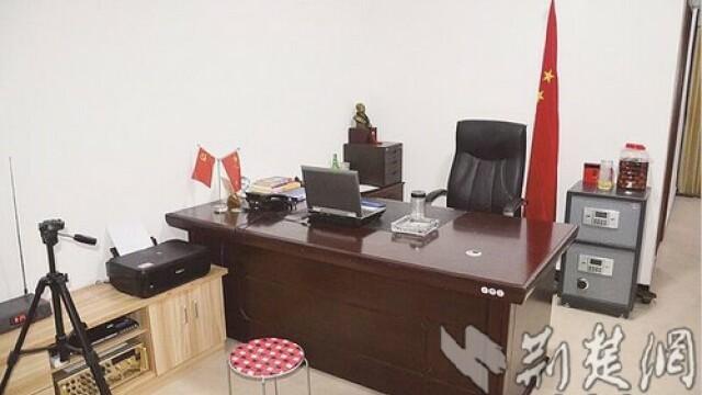 Un escroc din China si-a facut sectie de politie in apartament si s-a dat drept agent. Cum a fost prins in final - Imaginea 2