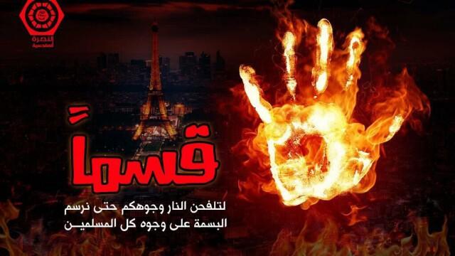 afis jihadist