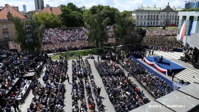 Discursul lui Donald Trump in Varsovia. I-a laudat pe polonezi si lansat acuzatii dure catre Rusia. Reactia Kremlinului - Imaginea 4