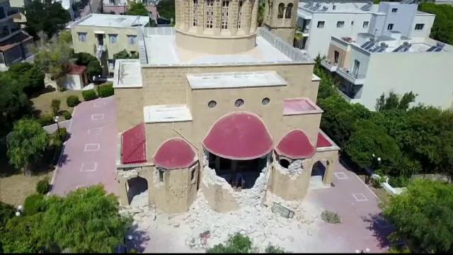 cutremur Kos