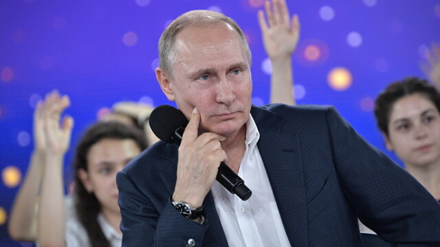 Un parlamentar i-a cerut lui Putin sa pregateasca un raspuns \