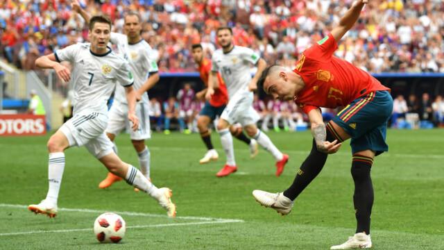 Rusia a eliminat dramatic Spania, în optimile Cupei Mondiale