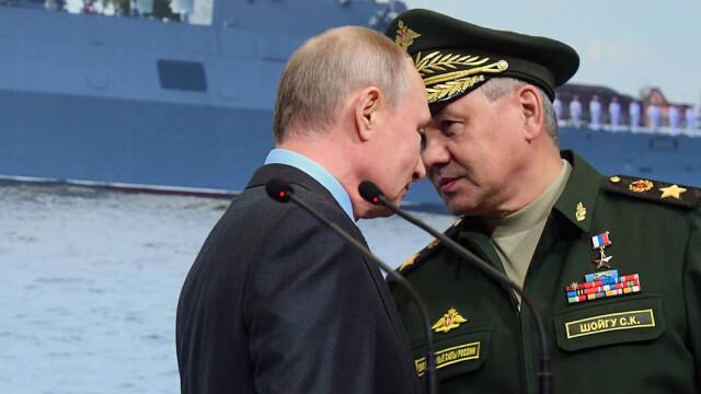 Putin - Șoigu