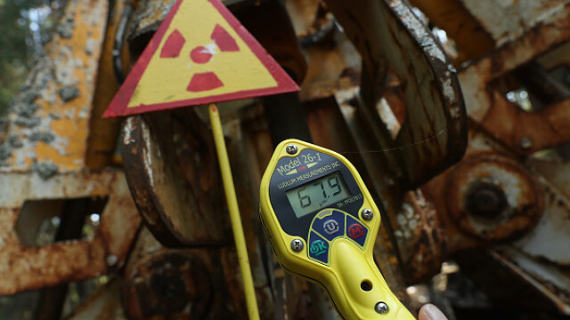 Unul dintre cele mai periculoase obiecte de la Cernobîl. Poate ucide de la o singură atingere