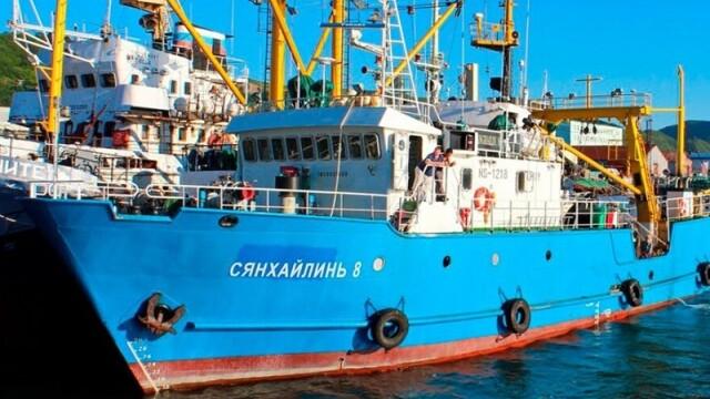 Echipajul unui pescador rusesc, arestat în Coreea de Nord
