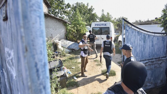 Cine i-a trimis lui Gheorghe Dincă un pachet în arest.