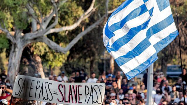 Proteste față de restricțiile anti-Covid, în Cipru. Un post de televiziune a fost atacat. GALERIE FOTO - Imaginea 4