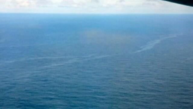 Au fost gasite ramasite ale avionului Air France! Nu exista supravietuitori - Imaginea 1