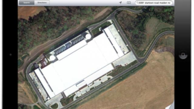 Centrul de date Apple