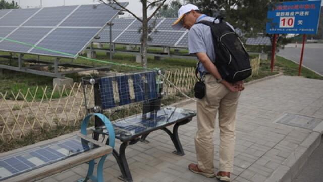 Orasul viitorului exista deja. Se afla in China. GALERIE FOTO