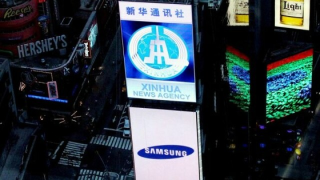 Xinhua New York