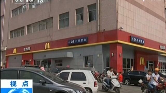 O femeie din China a fost omorata in bataie intr-un McDonald\'s, pentru ca a refuzat avansurile unui barbat