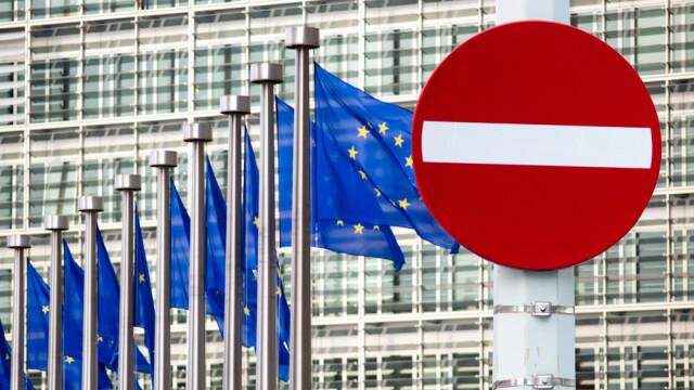 Comisia Europeana NU este de acord cu noul Cod Fiscal. Delegatia FMI ar putea sa nu mai vina in Romania in iulie