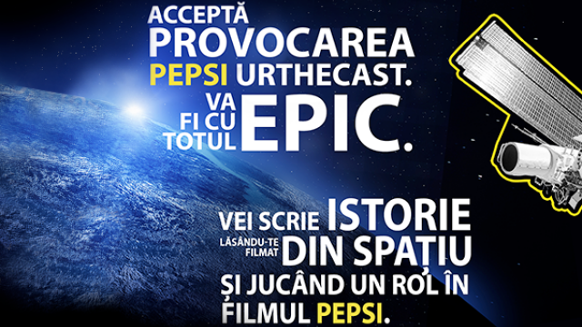 Pepsi, electric castle