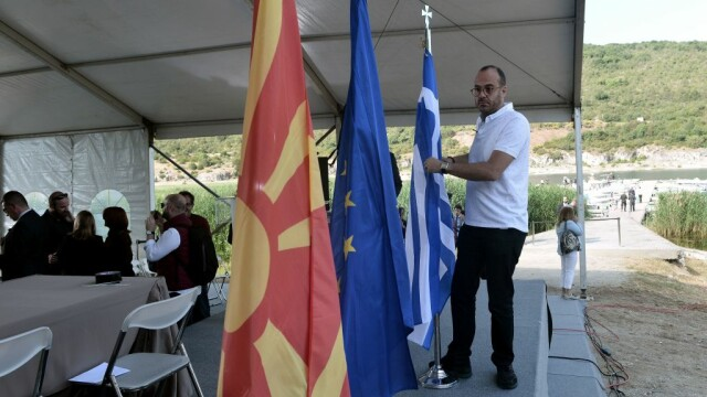Macedonia si Grecia
