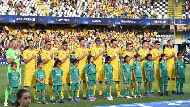 România - Franța, luni, la Euro U21. Cum se poate califica echipa lui Rădoi în semifinale
