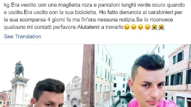 Român de 28 ani dat dispărut de două săptămâni în Italia. Apelul familiei - Imaginea 3