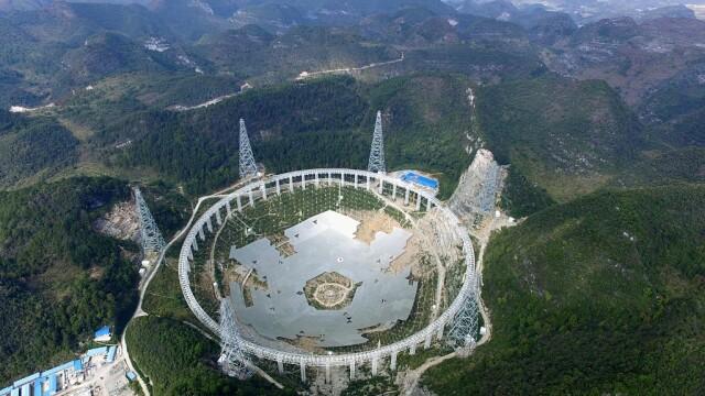 Cel mai mare telescop radio construit vreodată va începe să cerceteze Universul. GALERIE FOTO inedită - Imaginea 1