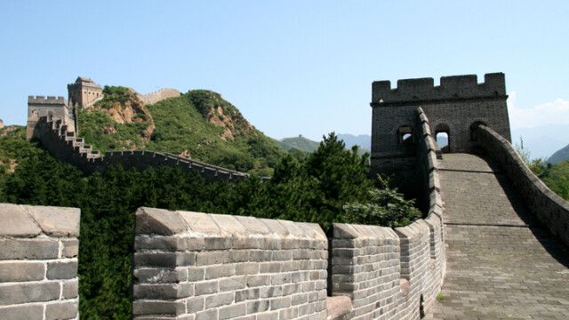 O echipă de istorici israelieni a rezolvat, în premieră, misterul Zidului Ginghis Han - Imaginea 2