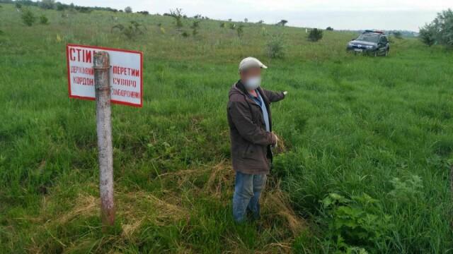 """Ce a pățit un bărbat după ce a mers să își caute vacile care au """"emigrat"""" în R. Moldova"""