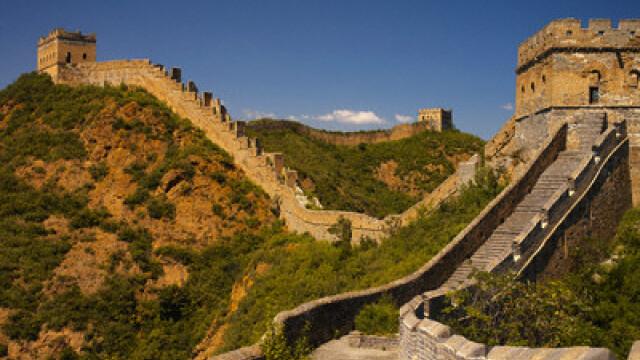 O echipă de istorici israelieni a rezolvat, în premieră, misterul Zidului Ginghis Han - Imaginea 4
