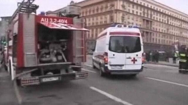 Atentat la Moscova