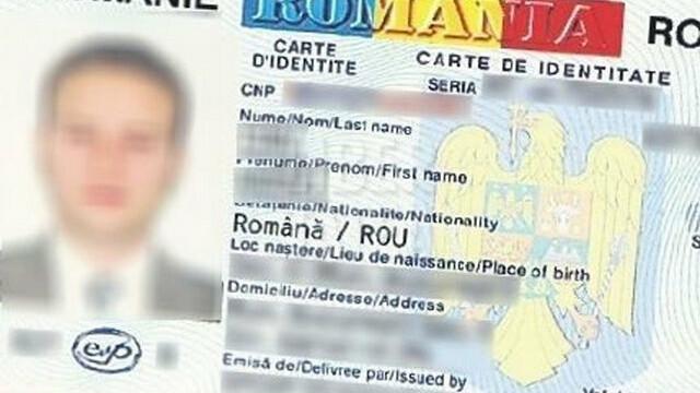 Romanii vor putea opta, de la 1 aprilie 2014, pentru noile buletine biometrice. Cum vor arata