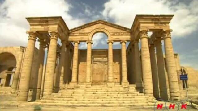 Statul Islamic distruge ruinele orasului antic Hatra, care au rezistat invaziilor romane