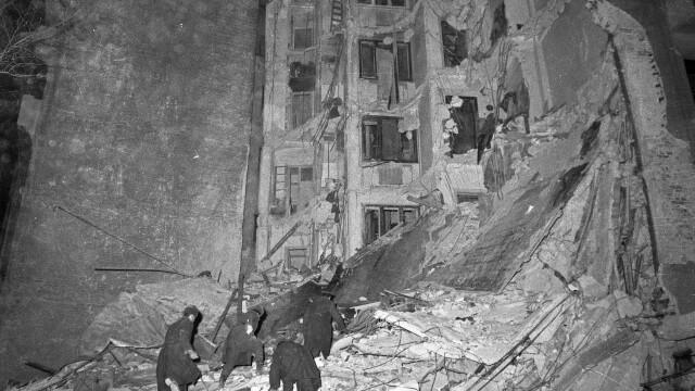 cutremur 1977 - 1