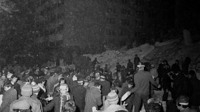 cutremur 1977 - 2