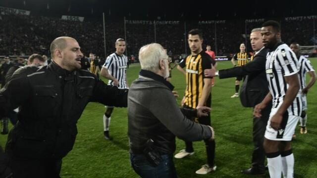 PAOK Salonic, suspendată de Asociația Cluburilor Europene, după incidentele cu AEK