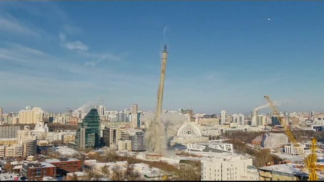 Turn demolat Rusia