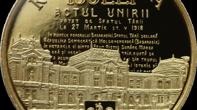 BNR a lansat monede de 100 de lei, dedicat împlinirii a 100 de ani de la Marea Unire - Imaginea 1