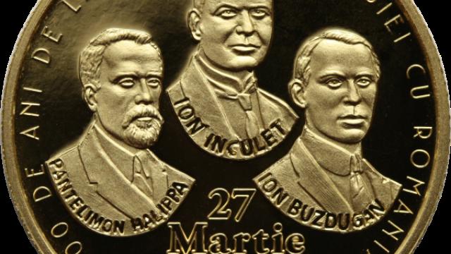 BNR a lansat monede de 100 de lei, dedicat împlinirii a 100 de ani de la Marea Unire - Imaginea 2