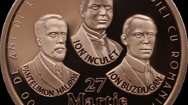 BNR a lansat monede de 100 de lei, dedicat împlinirii a 100 de ani de la Marea Unire - Imaginea 5