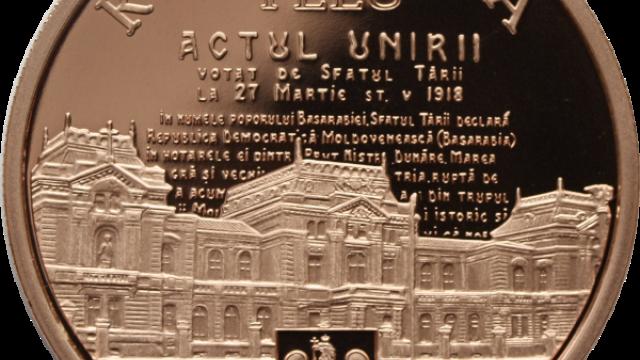 BNR a lansat monede de 100 de lei, dedicat împlinirii a 100 de ani de la Marea Unire - Imaginea 6