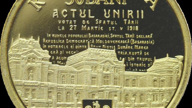 BNR a lansat monede de 100 de lei, dedicat împlinirii a 100 de ani de la Marea Unire - Imaginea 7