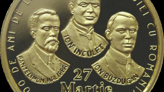 BNR a lansat monede de 100 de lei, dedicat împlinirii a 100 de ani de la Marea Unire - Imaginea 8