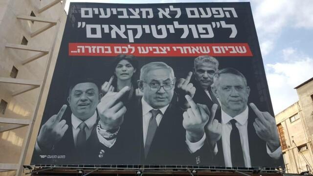 Panouri șocante în Israel, înainte de alegeri. Imagini cu politicieni făcând un gest obscen