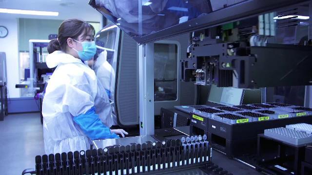 Test de depistare a coronavirusului cu ajutorul Inteligenței Artificiale. Cum funcționează