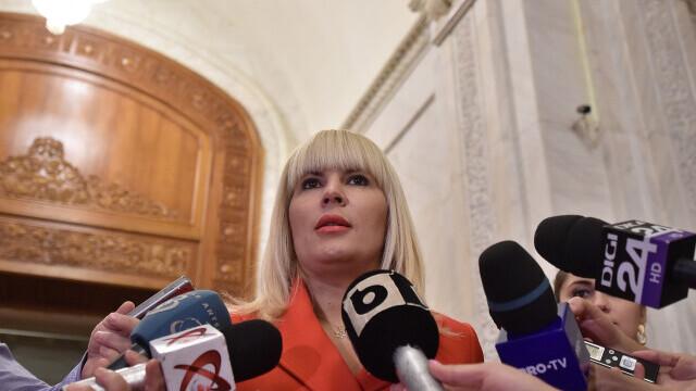 Înalta Curte de Casaţie şi Justiţie a respins definitiv cererea DNA de plasare sub control judiciar a Elenei Udrea